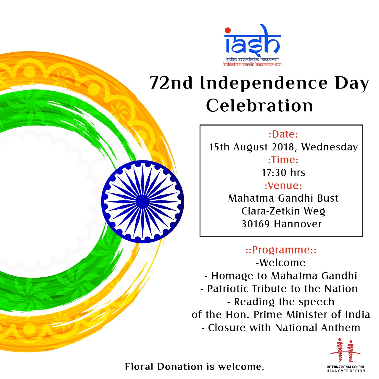72nd Independence Day of India Celebrations: 15th August