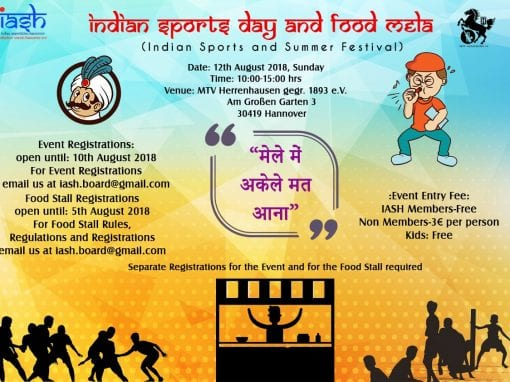 """'Indian Sports Day and Food Mela"""""""