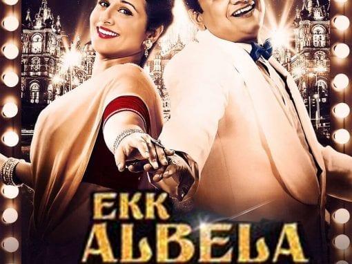 Ganesh Chaturthi and Marathi Movie Ekk Albela Screening