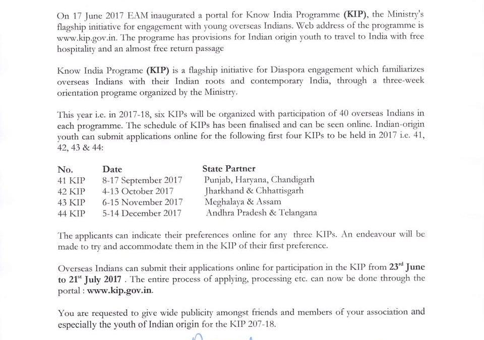 Know India Programe (KIP) 2017