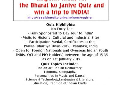 WIN A FREE TRIP TO INDIA: Participate in the Second Round of Bharat ko Janiye Quiz