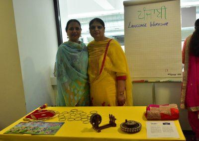 guru-nanak-550th-birth-anniversary-Punjab-day-020-iashannover