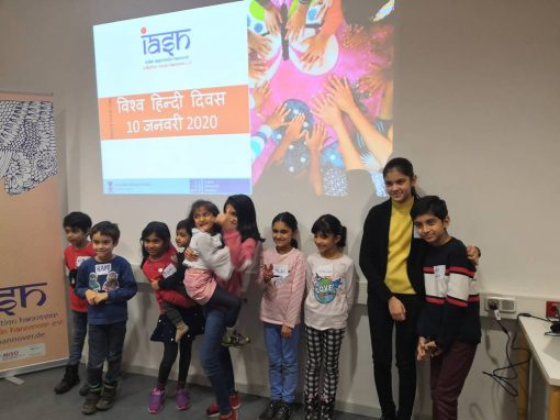 World Hindi Day celebration