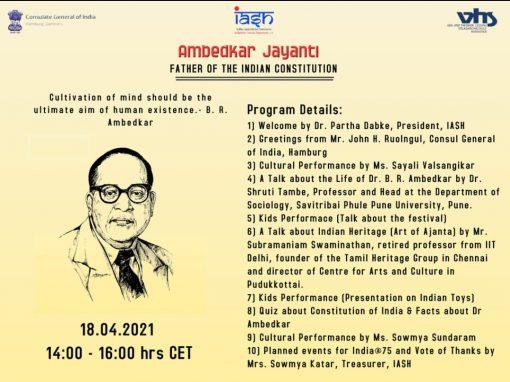 Ambedkar Jayanthi 2021