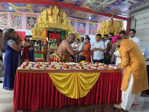 Ganesh Chaturthi 2021